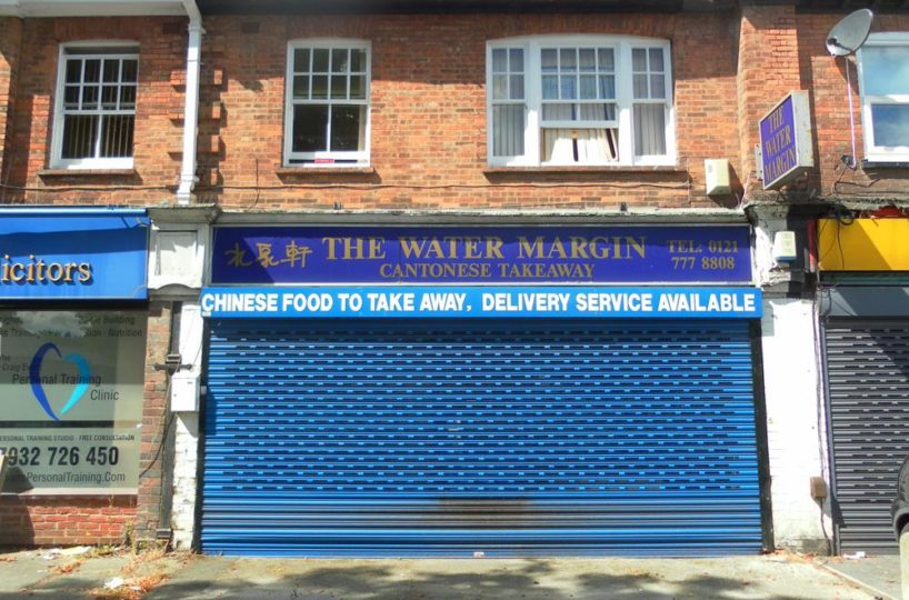 Freehold Commercial Property With A5 Hot Food Takeaway Licence Located In Hall Green