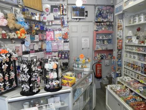 Greeting Cards and Gift Shop In Solihull For Sale